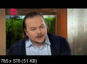 http://i80.fastpic.ru/thumb/2016/0723/f2/4de3777ce19bf0430b52a069b2262af2.jpeg