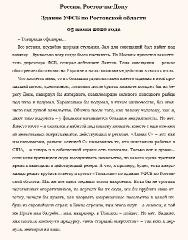 http://i80.fastpic.ru/thumb/2016/0725/4a/7610c8908a938245df552bee6327074a.jpeg