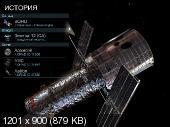 Solar Walk 2 - Space & Planets v1.4.0.14 Premium [Rus/ML/Android]