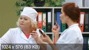 Центральная больница [S01] (2016) WEB-DLRip-AVC от Files-x