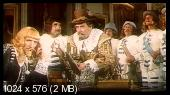Слуги дьявола на Чёртовой мельнице (1972)