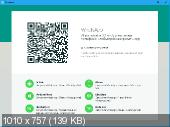 WhatsApp For Windows Portable 0.2.1880 32-64 bit FoxxApp