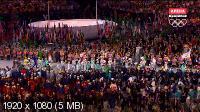 XXXI Летние Олимпийские Игры. Рио-де-Жанейро (Бразилия). Церемония открытия [Матч! Арена HD] [05.08] (2016) HDTV 1080i