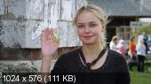 Васильки [01-04 из 04] (2013) WEB-DLRip-AVC от Files-x