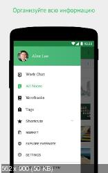 Evernote Premium v7.9.4 (Rus|Ml) [Android]