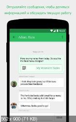 Evernote Premium v7.9.4 (Rus|Ml) [Android]