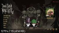 Don't Starve Together (2016) PC {Build 187674} {RePack от Salat-Production}