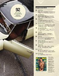 Playboy №9 (сентябрь 2016)