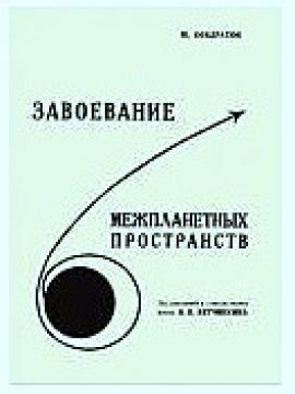 http://i80.fastpic.ru/thumb/2016/0820/4a/979bc7ca3cd1e2bc58bf8d59fad4494a.jpeg