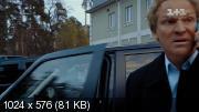 Я с тобой (2016) WEB-DLRip-AVC от Files-x
