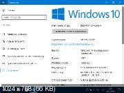 Windows 10 Pro x64 1607 Build 14393.82 by Kuloymin v.4.1 ESD (RUS/2016)