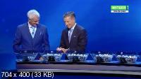 Футбол. Лига Чемпионов 2016-17. Жеребьёвка группового этапа [25.08] (2016) IPTVRip