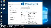 Windows 10 Enterprise LTSB 2016 x86/x64 by LeX_6000 v.25.08.2016