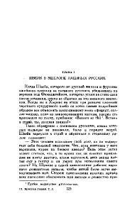 Ярослав Гашек - Собрание сочинений [5 томов] (1966) DjVu