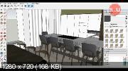 Sketch Up - Умный дизайн (2018) Видеокурс