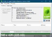 Dr.Web 2018 Portable Scanner 18.11.1.1014 FULL 32-64 bit FoxxApp