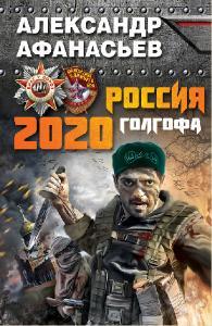 http://i80.fastpic.ru/thumb/2018/1021/23/033fec86237bc26c1acfddeb9dc6cb23.jpeg