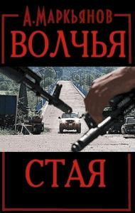 http://i80.fastpic.ru/thumb/2018/1021/ba/f9d9adc7ba5d2aa66463f153ffe4fdba.jpeg